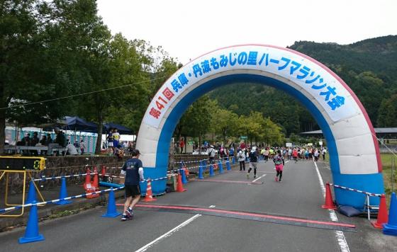青垣のもみじマラソンに参加してきました(´∀`*)