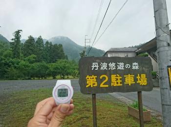 山歩き、雨天のため延期しましたヽ(;´д`)/
