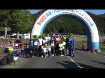 青垣のもみじマラソンに参加してきました٩( ´∀`)